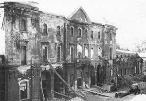 Branicki_Palace_destroyed_by_Germans