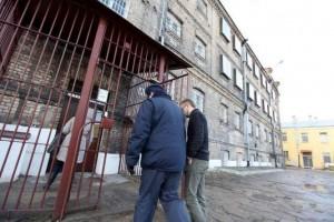 Areszt Śledczy w Białymstoku (fot. Anatol Chomicz)