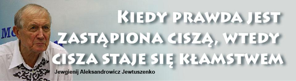 478px-Evtushenkosa
